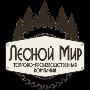 Лесной Мир - производство, продажа пиломатериалов