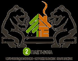 2 плотника логотип (производственно-строительная компания)